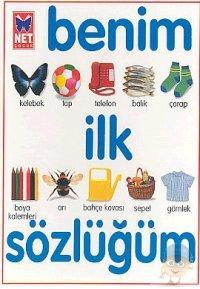 Benim_ilk_szlm